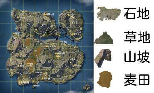 荒野行动地图