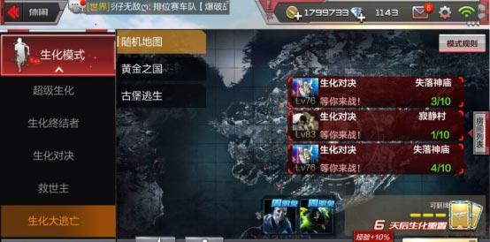 CF手游翻牌6
