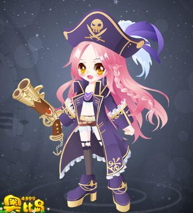 奥比岛深海诱惑海盗装