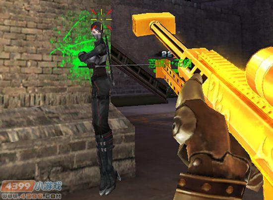 生死狙击游戏截图-干嘛打我