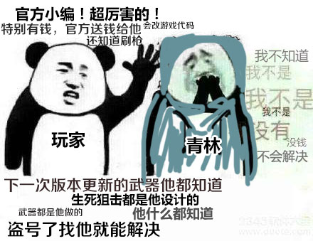 生死狙击青林歪弹(tán)第34期 为什么小编没有新武器的爆料!