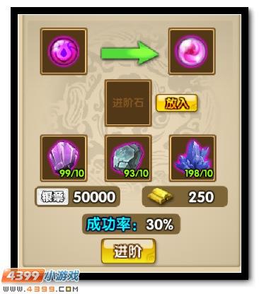 武将风云录3 v3.2更新内容