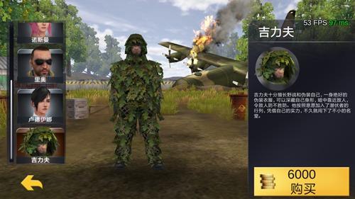 绝地王者-勇士63