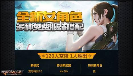 CF炒股配资荒岛特训2.0-7