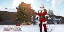 圣诞大战即将来袭 荒野行动12月21日版本更新