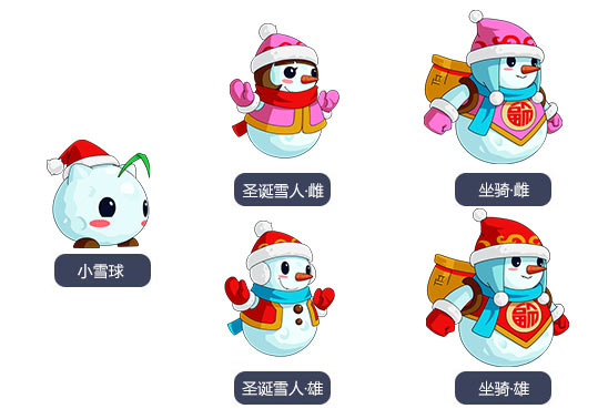 造梦西游5雪球_圣诞雪人技能表 圣诞雪人属性表