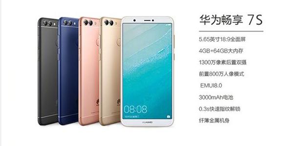 """""""华为最便宜的全面屏手机""""正式发布:畅享S7只要1499元"""
