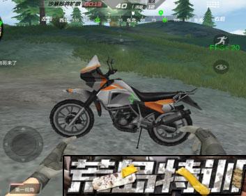 CF手游荒岛特训2.0摩托车