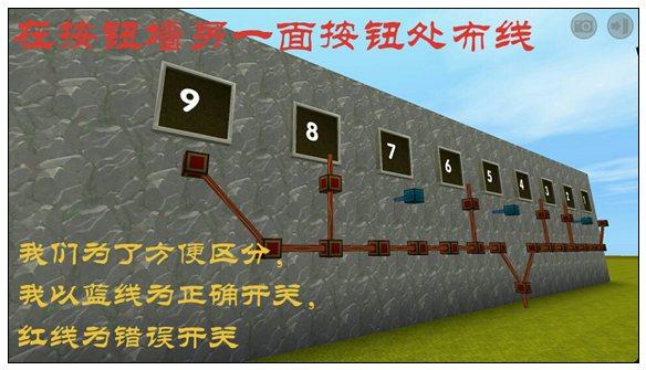 迷你世界密码门怎么做 简单小型密码门制作方法