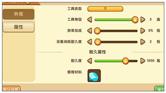 迷你世界0.22.1版本更新公告 过山车震撼来袭