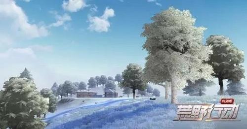 荒野行动雪地