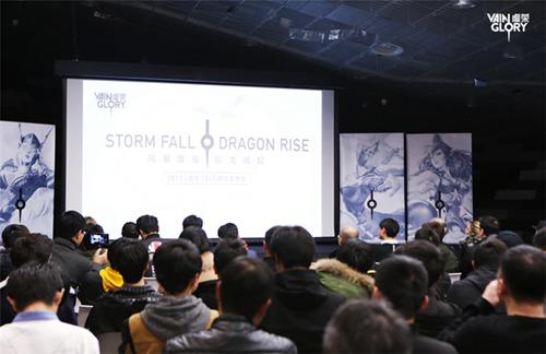 《虚荣》5V5中国媒体发布会正式开启 体验5V5魅力[多图]图片3