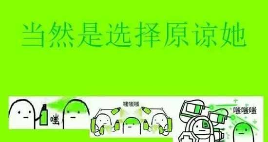 "B站公布2017年度弹幕""囍"""