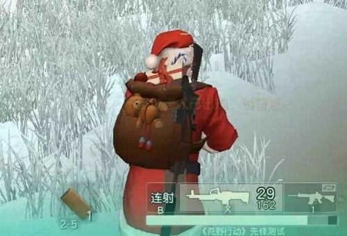 荒野行动圣诞老人