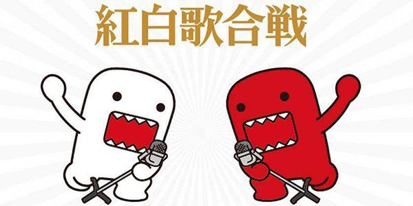 "「Link・二次元」跨年夜不如来看看日本人的""春晚"""