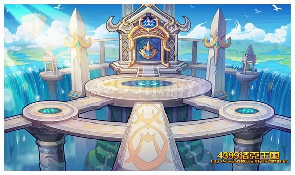 洛克王国水瓶宫场景