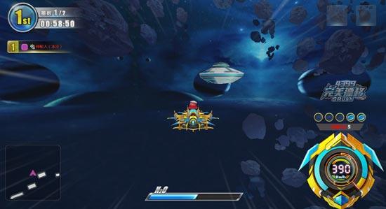 完美漂移游戏截图之外太空间