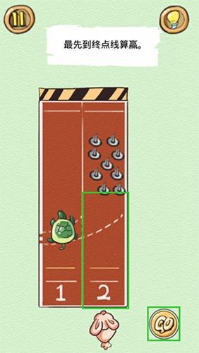 正常人类的游戏第6关 最先到终点站算赢图文攻略