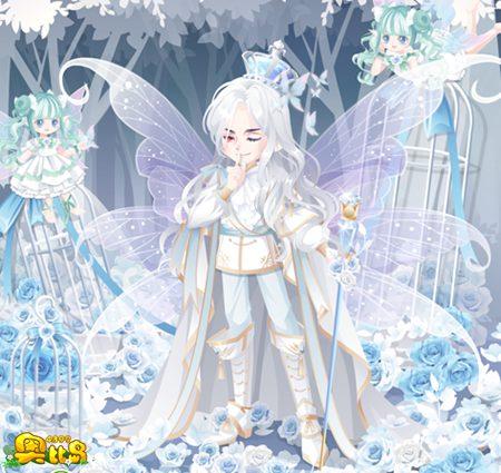 奥比岛天国精灵王装