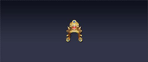 战争使命万法皇冠