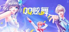 QQ炫舞手游预约下载 在好游快爆APP免费预约QQ炫舞手游