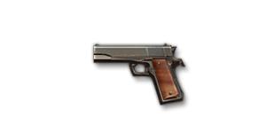 荒野行动P9手枪怎么样 P9手枪属性解析