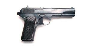 光荣使命54式手枪
