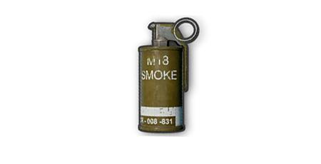 绝地求生全军出击烟雾弹