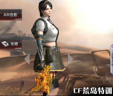 CF手游近战武器2