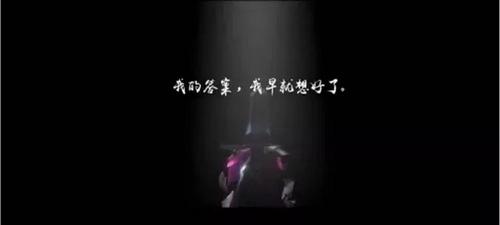 阴阳师新剧情