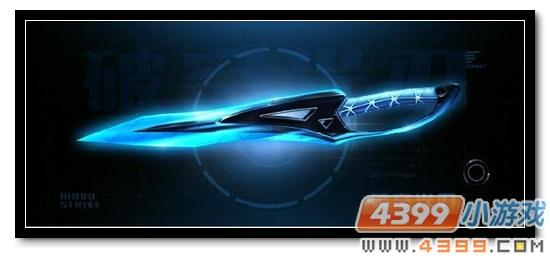 生死狙击1月3日版本更新 新增卓越级狙击枪 新人物ZERO登场
