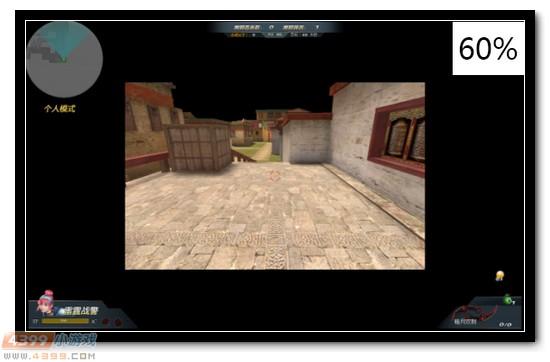 生死狙击游戏设置技巧解析