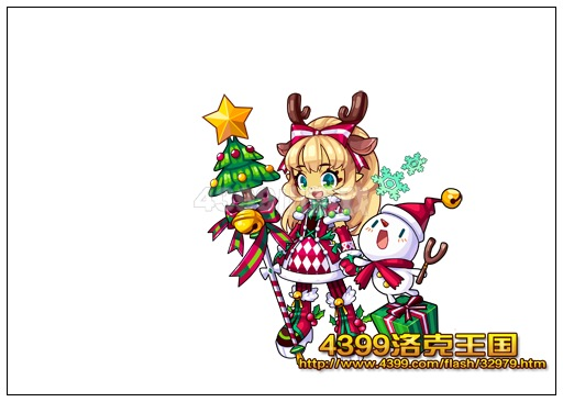 洛克王国圣诞女生套装