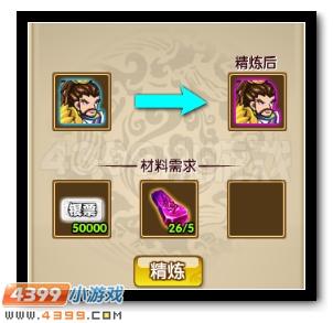 武将风云录3 v3.5更新内容