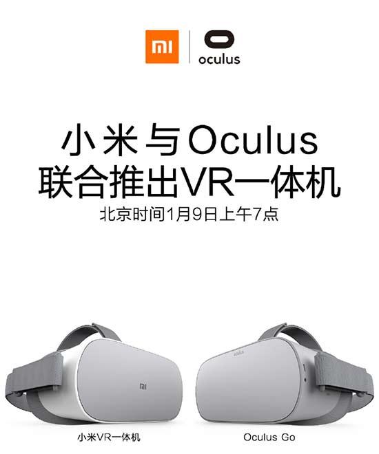 小米联合Oculus 将推出中国版 Oculus Go