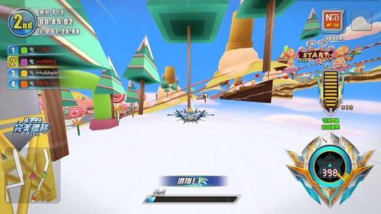 完美漂移游戏截图之遨游云间
