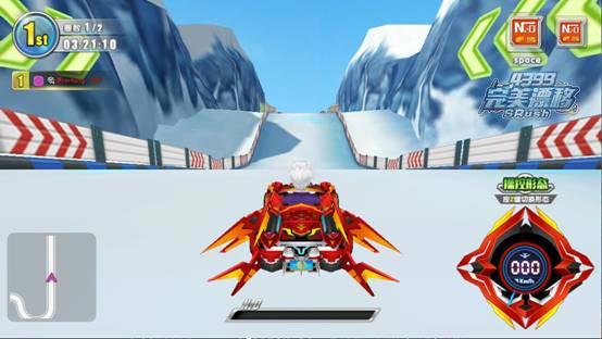 完美漂移冰封山谷怎么跑得快