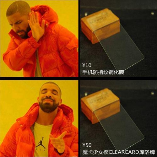 魔卡少女樱clearcard篇