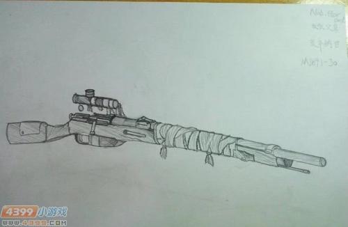 生死狙击玩家手绘