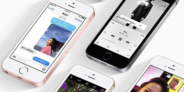 新款iPhone SE外形曝光 向iPhone X看齐