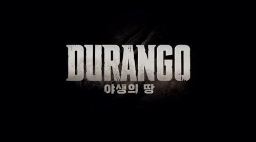野生之地:杜兰戈