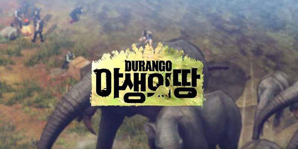 千呼万唤始出来 开放生存手游《野生之地:杜兰戈》1月25日上架