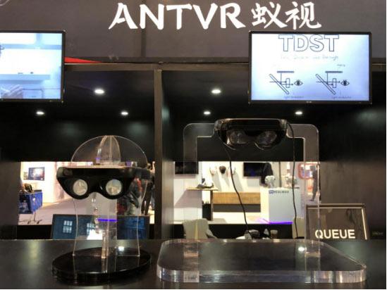 2018CES:蚁视众产品重装上阵,蚁视Mix-TDST技术原型机首秀登场
