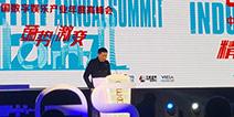 2017DEAS|网易公司王怡:自主创新,拓展边界――游戏价值再定义