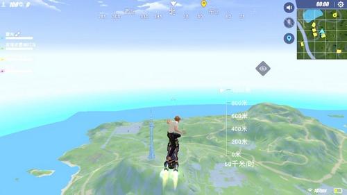 量子特攻跳伞技巧