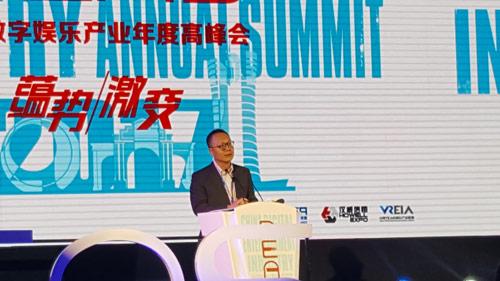 完美世界股份有限公司首席执行官萧泓博士