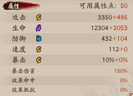 阴阳师卖药郎