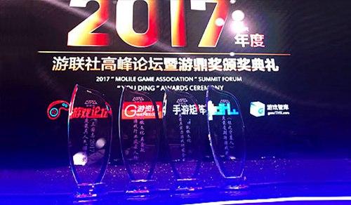 凯撒文化斩获2017游鼎奖四项大奖