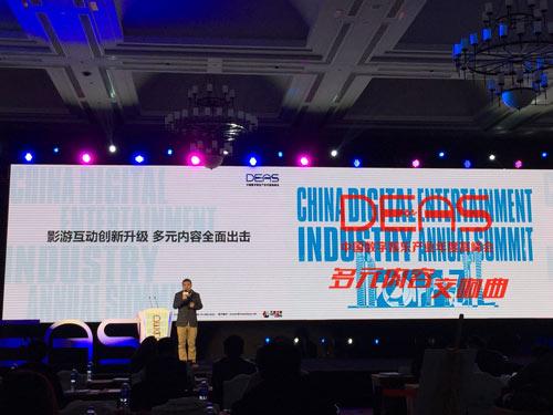 北京爱奇艺科技有限公司副总裁王昊苏