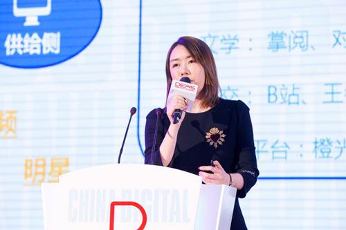 国金投资合伙人李天燕